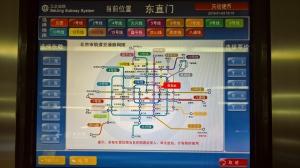 The easy metro system of Beijing. Sistema de metrô bem simples, né?