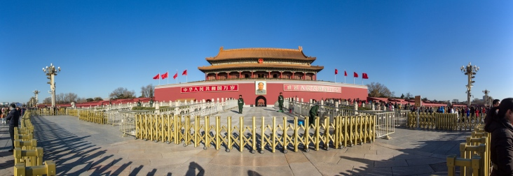 Forbidden City. Cidade Proibida.